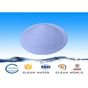 Buy cheap Powder Nonion Polyacrylamide / Nonion PAM NPAM for coal washing from wholesalers