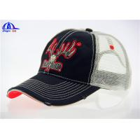 Wholesale Fashion Black And Off White Mesh Trucker Caps with 55% Cotton 45% Polyester from china suppliers