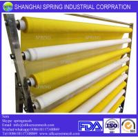Wholesale 59T-64um(150mesh)yellow malha de monofilamento de poliester /Polyester Screen Printing Mesh from china suppliers