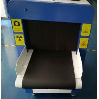 Buy cheap Cargo Inspection X Ray Baggage Scanner Security For Airports / Factories from wholesalers