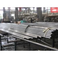 Wholesale SAE1045 20Mn2 Carbon Steel Welded Steel Tube Cold Drawing Process from china suppliers