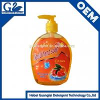 Wholesale liquid hand soap from china suppliers