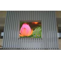 Wholesale Outdoor high brightness smd led Screen , p8 led display boards With IP65 from china suppliers
