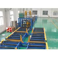Wholesale Hydraulic Overturning Machine With 4 Ton Loading Capacity For H Beam Horizontal Production Line from china suppliers