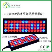 Wholesale Bar Waterproof Hydroponic LED Grow Light Durable , High Brightness from china suppliers