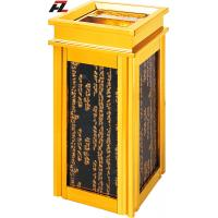 Wholesale Figured Glass Ashtray Bin -Waste Bin and Ash Tray for Lobby from china suppliers