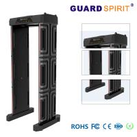 Wholesale 6 Zones Intelligent Alarm school metal detectors , IP54 Super Anti Interference security check gate from china suppliers