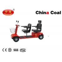 Wholesale 2 Seater Double-row Mini Gasoline Powered Golf Carts  for 2 People 12 km/h from china suppliers