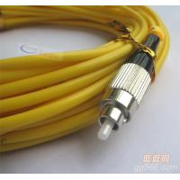Wholesale FC-FC Simplex Fiber Patch Cord For FTTH , CATV, LAN , MAN , WAN from china suppliers
