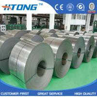 Wholesale ASTM  high quality cold rolled peeled stainless steel coil 201 from china suppliers