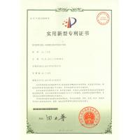 GUANGDONG HWASHI TECHNOLOGY INC. Certifications