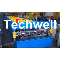 Wholesale Dual Level Roof Roll Forming Machine For Roof Wall Panels from china suppliers