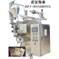 Wholesale Talcum / Detergent Powder Packing Machine Pouch Packaging Equipment from china suppliers