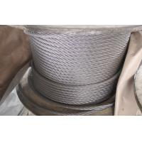 Wholesale SUS 304 Stainless Steel Wire Cable 7x19 18mm for Digging Machines from china suppliers