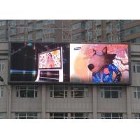 Wholesale High Definition P6 SMD Outdoor Front Service LED Display Full color Energy saving from china suppliers