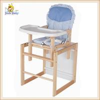 Wholesale Multi Function Baby Dining Chair Seat Cushion , Toddler Feeding Chair from china suppliers