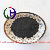 Wholesale Metallurgical Industry CTP Powder / Asphalt And Tar Roofing Materials from china suppliers