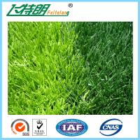 Wholesale Fake Grass Outdoor Artificial Turf Soccer 55 mm Monofilament PP NET from china suppliers