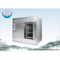 Buy cheap Over Temperature Protection Hospital Steam Sterilizer With Automatic Loading And Unloading System from wholesalers