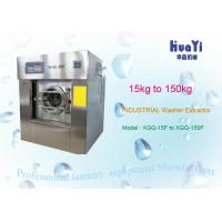 Wholesale High Capacity Industrial Washing Machine Stainless Steel Laundry Washer Extractor from china suppliers