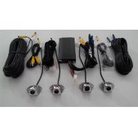 Wholesale 2D 360 Panoramic Parking Monitoring System for Buses and Trucks, Universal model, Durable Material with Stable System from china suppliers
