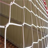 Anping Yuntong Metal Wire Mesh Co., Ltd