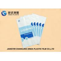 Wholesale Form Fill Sealing FFS Plastic Packaging film Storage Bags With Customized Logo from china suppliers