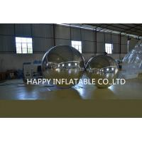 Buy cheap PVC Large Attractive Inflatable Mirror Ball Silvery For Party Show from wholesalers
