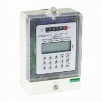 Quality Single Phase Static Prepaid Energy Meter for sale