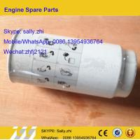 Buy cheap brand new  SDLG Water Separator , 4110001593002, engine parts for Dalian Deutz Engine from wholesalers