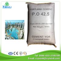 Quality hot sale opc cement 42.5 prices for sale