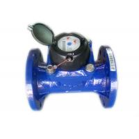 Wholesale Irrigation Mechanical Water Meter Horizontal Class A Cast Iron from china suppliers