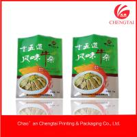 Wholesale 1 Kg Vaccum Packaging Ham / Roast Duck / Grilled Fish Food Pouch With Aluminium Foil Material from china suppliers