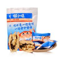 Quality Durable 100g Dry Fruit Bag Packing Of Dry Fruits , Easy To Reclose for sale