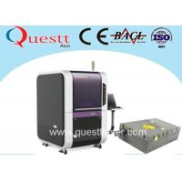 Wholesale 15 Watt CNC Precision Laser Cutting Engraving Machine For PCB Glass from china suppliers