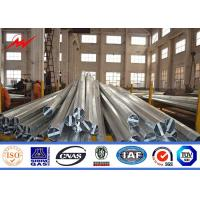 Wholesale Round 35FT 40FT 45FT Distribution Galvanized Tubular Steel Pole For Airport from china suppliers