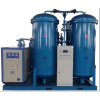 Quality PSA Nitrogen Generator GAN Pressure Swing Adsorption 99.5% N2 ASP for sale