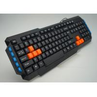 Wholesale OEM / ODM Dustproof Multimedia Mechanical Keyboard With FCC Certification from china suppliers