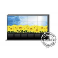 Wholesale 46inch Narrow BezeL DID Video Wall DID Monitor Wall Digital Signage Advertising Display from china suppliers