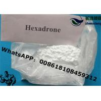 Wholesale Hexadrone power Safest Anabolic Steroid strength increases High Purity from china suppliers