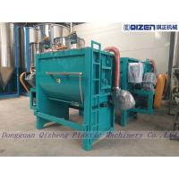 Quality 600KG Horizontal Ribbon Blender Plastic Screw Stirring Double Paddle Mixer Machine for sale