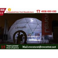 Quality 8 meters diameter lenovo dome tent marquee with professional design for sale