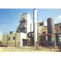 Wholesale Low Pressure Pure liquid nitrogen plant 0.27 MPa for  fruit and vegetables from china suppliers