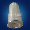 Buy cheap Wood pulp fiber air filter cartridge from wholesalers