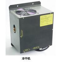 Wholesale YD-2 Super Mini Refrigerated Air Dryer from china suppliers