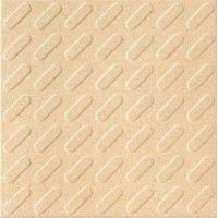 Wholesale Wear-resistant Tiles from china suppliers