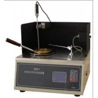 Buy cheap Open Cup Flash Point Tester from wholesalers