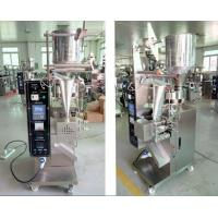 Wholesale Small Pouch Packaging Machine , Sachet Filling Packing Machine from china suppliers