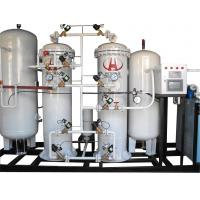 Wholesale Industrial And Medical Liquid Oxygen Plants Lower Pressure Air Separation Plant from china suppliers