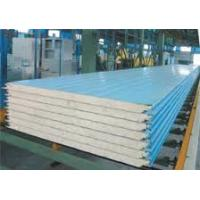 Wholesale Polyurethane Composite Color Coated Corrugated Metal Roofing Sheets Class B Fireproof And Light Weight from china suppliers